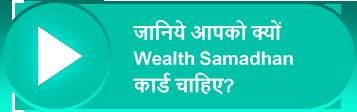 hindi video