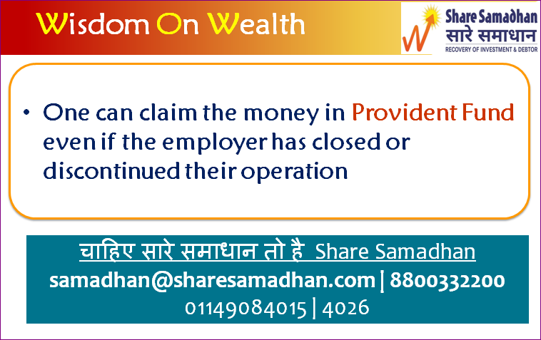 Your PF is safe by Share Samadhan