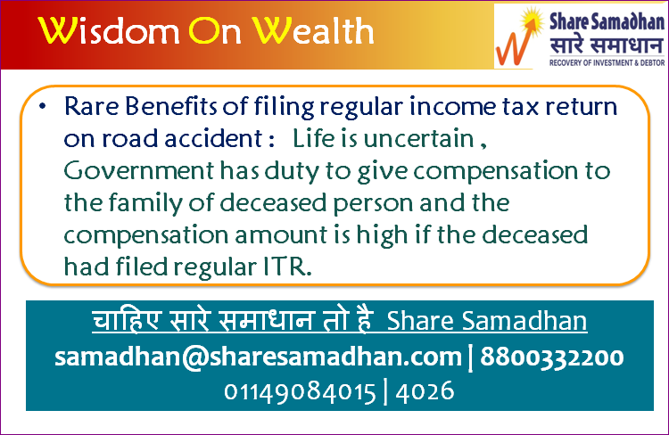 Rare Benefits Of Filing With ITR