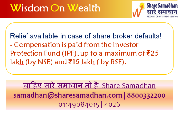Relief available in case of share broker defaults!