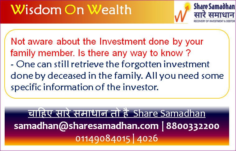 Don't Know The Details Of Investment Done By Your Family?