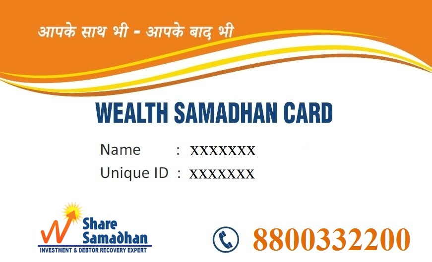 Wealth Samadhan Card – An Online secured place to save one's Investment related Information.